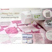 Profesionální quiltovací sada Janome Quilting Kit 3.0
