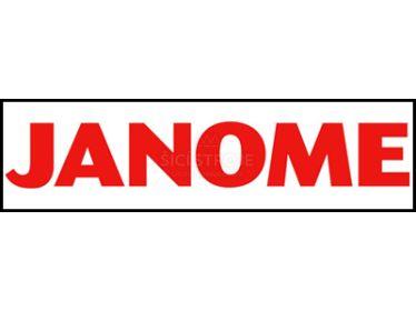 Janome web - o značce