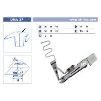 Zakladač pro šicí stroje UMA-37 40/15x20/10 L