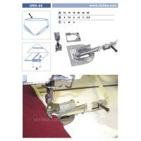 Zakladač pro šicí stroje UMA-68-PF 12/6 M