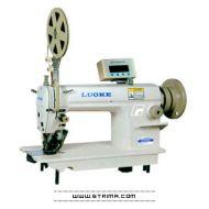 Šicí stroje pro našívání flitrů Luoke, VHS